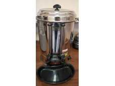 Аппарат для чая 25 литров. Ozdemir
