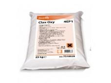 Сухой кислородный отбеливатель Clax Oxy 4EP1 25 кг.