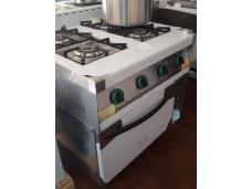 Плита газовая 4-х конфорочная с жарочным шкафом ПГ-4Д-01